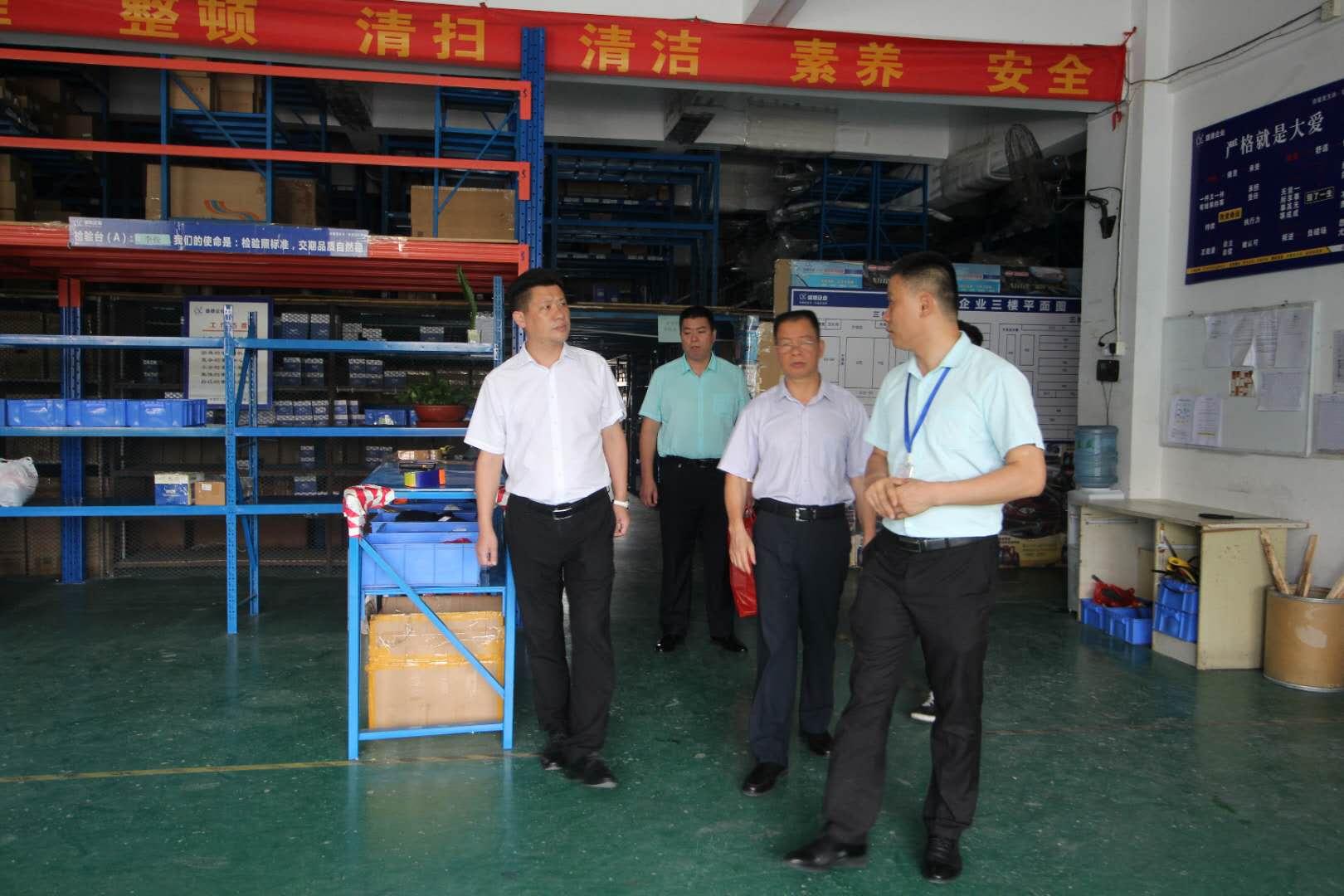 广东泉州商会开展会员企业走访工作