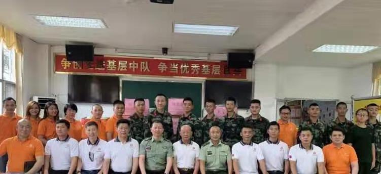 广东泉州商会党支部开展八一建军节拥军慰问走访活动