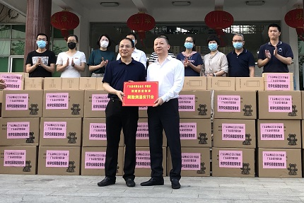 大爱暖人间——广东泉州商会于晋江市梅岭街道举行防疫物资捐赠仪式